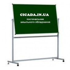 Дошка обертова для крейди, магнітна UKRBOARDS Украіна, 3174.00 грн