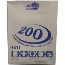 Гігієнічні накладки на унітаз СОЛЯРІС KT-200mk (Китай) HORECA, 77.00 грн