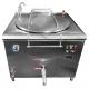 Котел харчовий,  електричний 250 л., КПЕ-250 Frost