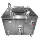 Котел харчовий,  електричний  100 л., КПЕ-100М Frost