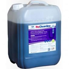 Засіб для прочищення каналізаційних труб DEZ-2, 1084.00 грн