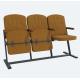 Крісло для актового залу 3-місне, тканина Саванна Класіко F-стійка Тріо
