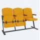 Крісло для актового залу 3-місне, тканина Алоба Класіко F-стійка Тріо