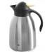 Термос для чаю 2 л.  Hendi, 609.00 грн