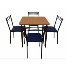 Комплект для шкільної їдальні: стіл Ханс - 4 стільця Лада (Хатор), 2095.00 грн