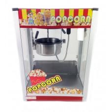 Апарат для приготування поп-корну GoodFood PCM10, 3642.00 грн