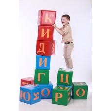 Игровые фигуры KIDIGO Алфавит (44020), 8130.00 грн